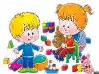 Дистанционное обучение - Играя, развиваемся