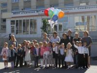 Праздник для всех - и первоклассников , и дошкольников!