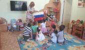 День Флага России в детском саду